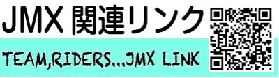 1501jmxlinkOL2l