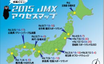 15JMX全国マップ01OL