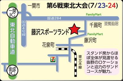 16JMXm_fujisawa