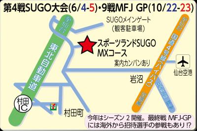 16JMXm_sugo