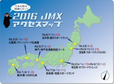 16JMXmap01L